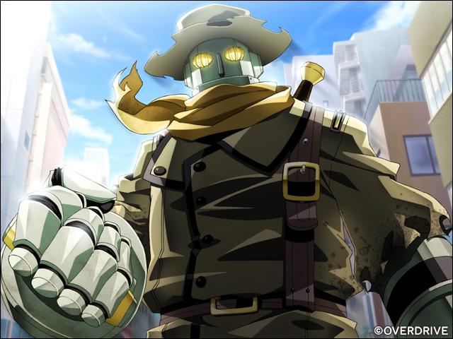 4. Dengeki Stryker