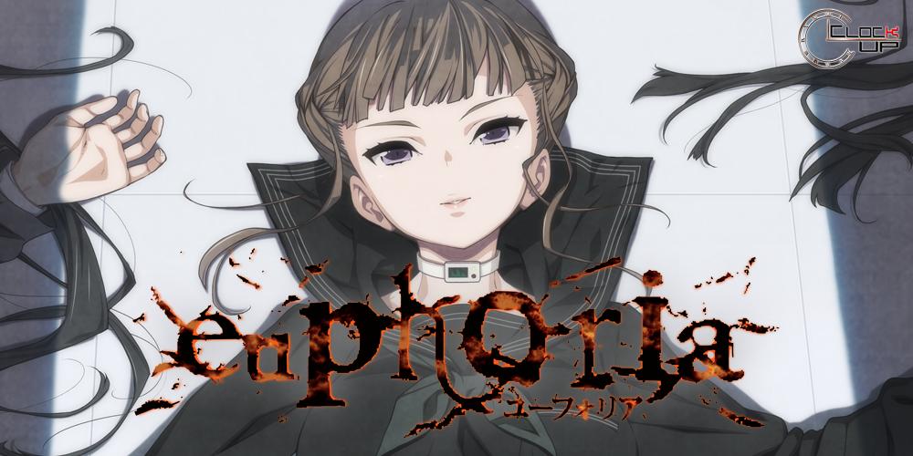 Blog_Euph