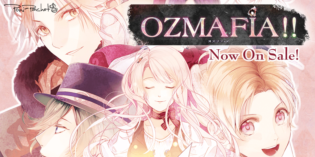 Ozmafia Now On Sale!
