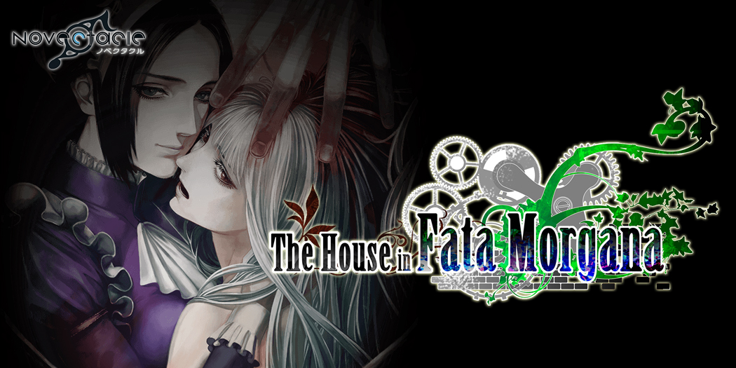 The House in Fata Morgana Version 1.2 Update