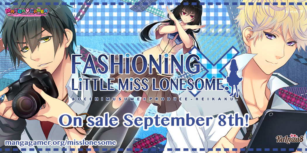 Fashioning Little Miss Lonesome Now Available for Pre-order!
