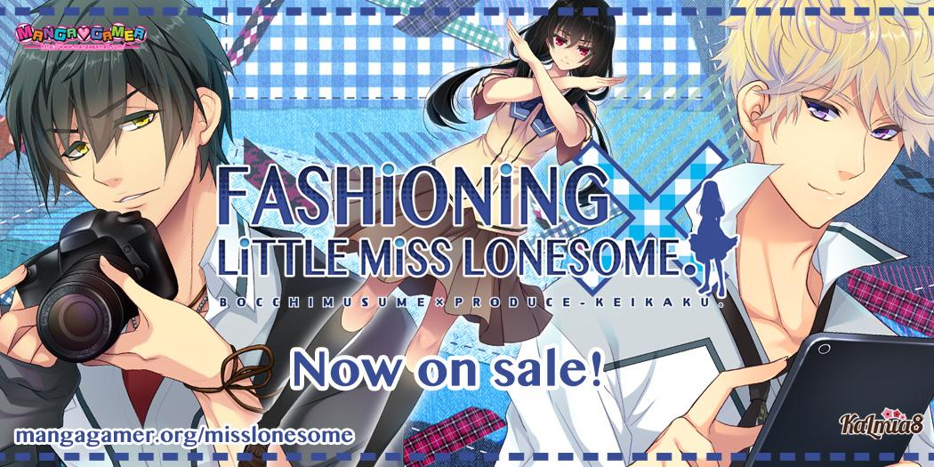 Fashioning Little Miss Lonesome: Tester's Corner