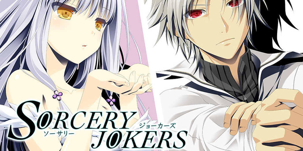 Sorcery Jokers: Noah and Senri