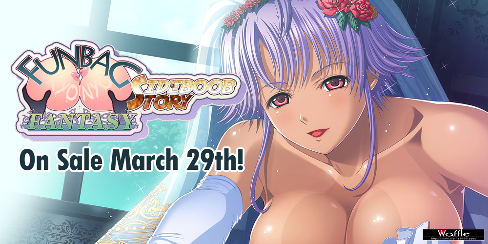 Funbag Fantasy: Sideboob Story – Now Available for Pre-Order!