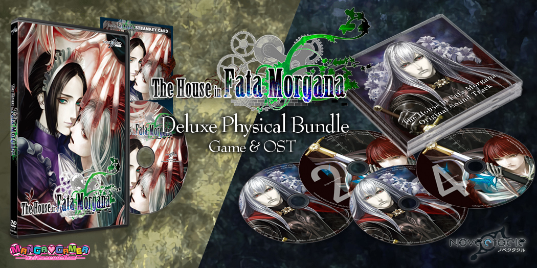 The House in Fata Morgana Physical Edition Now On Sale!
