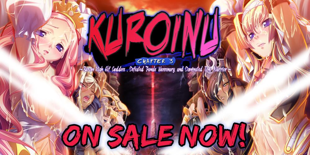 Kuroinu Chapter 3 Now On Sale!