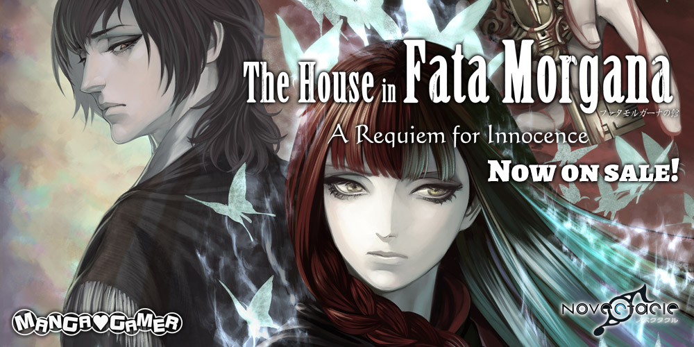 The House in Fata Morgana: A Requiem for Innocence Now On Sale!