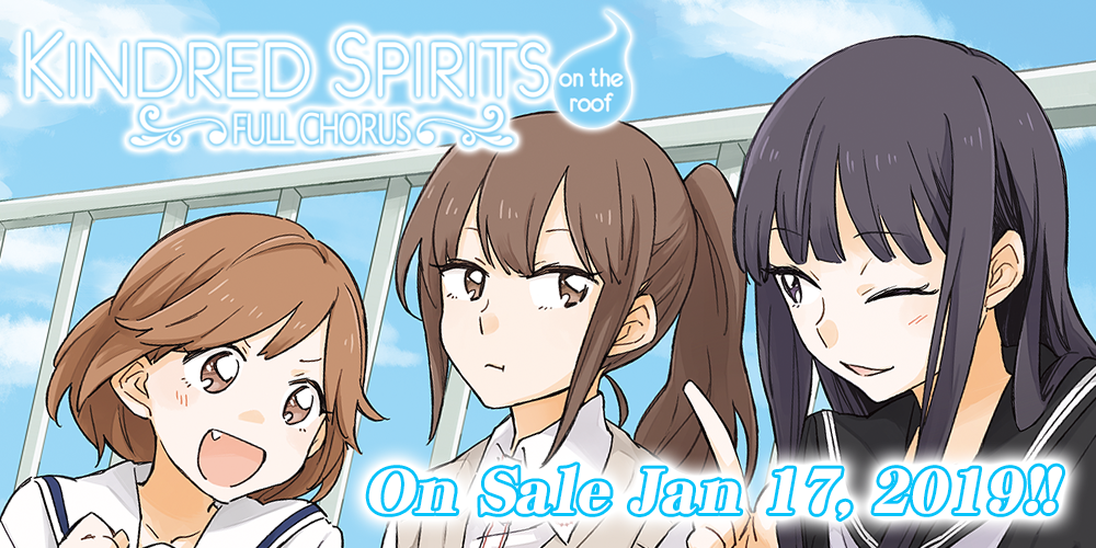 Kindred Spirits on the Roof: Full Chorus Now Available for Pre-Order