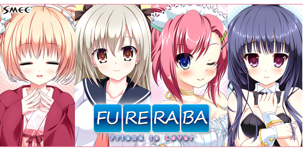 Fureraba After Stories main visual.