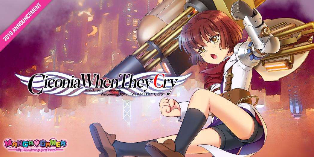 Sakuracon 2019 Announcement: Ciconia When They Cry!