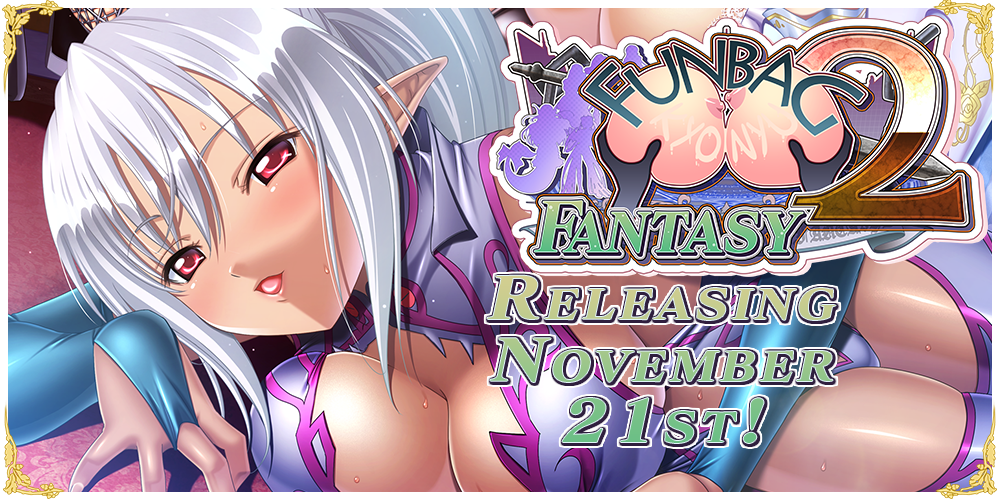Funbag Fantasy 2 — On Sale November 21st!