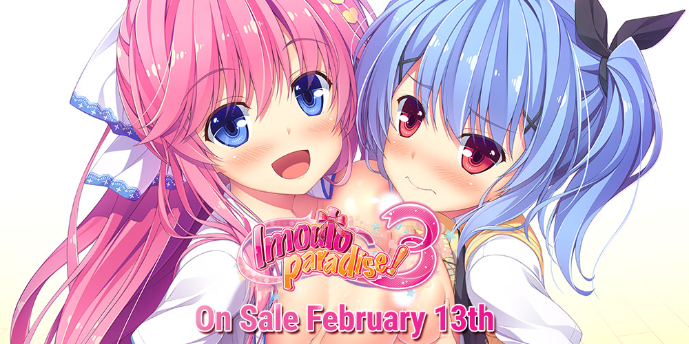Imouto Paradise 3 – On Sale February 13th!