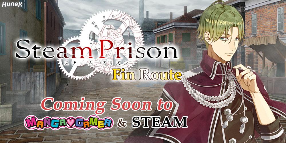 [License Announcement!] Steam Prison Fin Route DLC